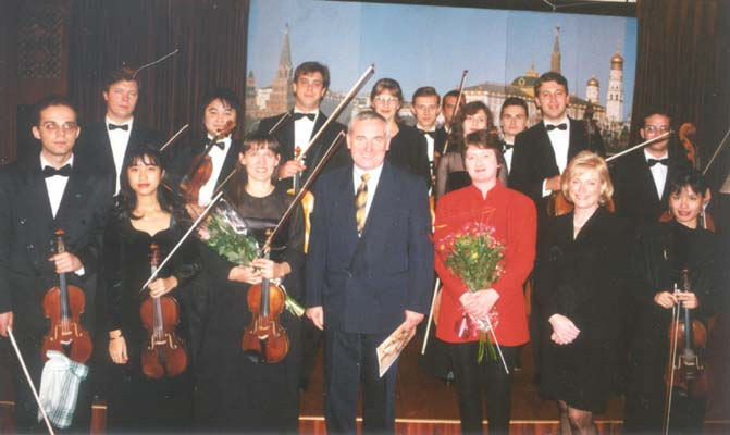 Ensemble XXI Moscow & Lygia O'Riordan in the Dublin with the Irish Prime minister Bertie Ahern in the opening of and Art Exhibition  in the Russian Embassy. This  exhibition of Natalia Vyatkina's Art was part of the Russian Music Days in Dublin in 1999