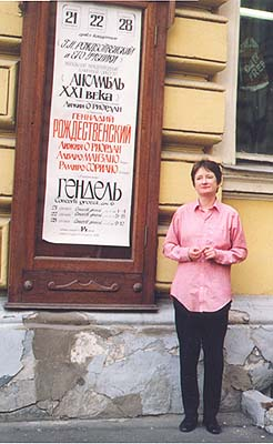 Lygia in front of the poster
